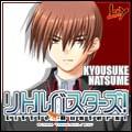 120_kyousuke-support-bana