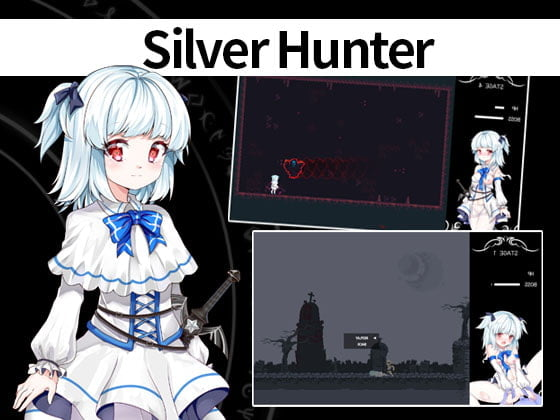 【Silver Hunter】のパッケージイラスト